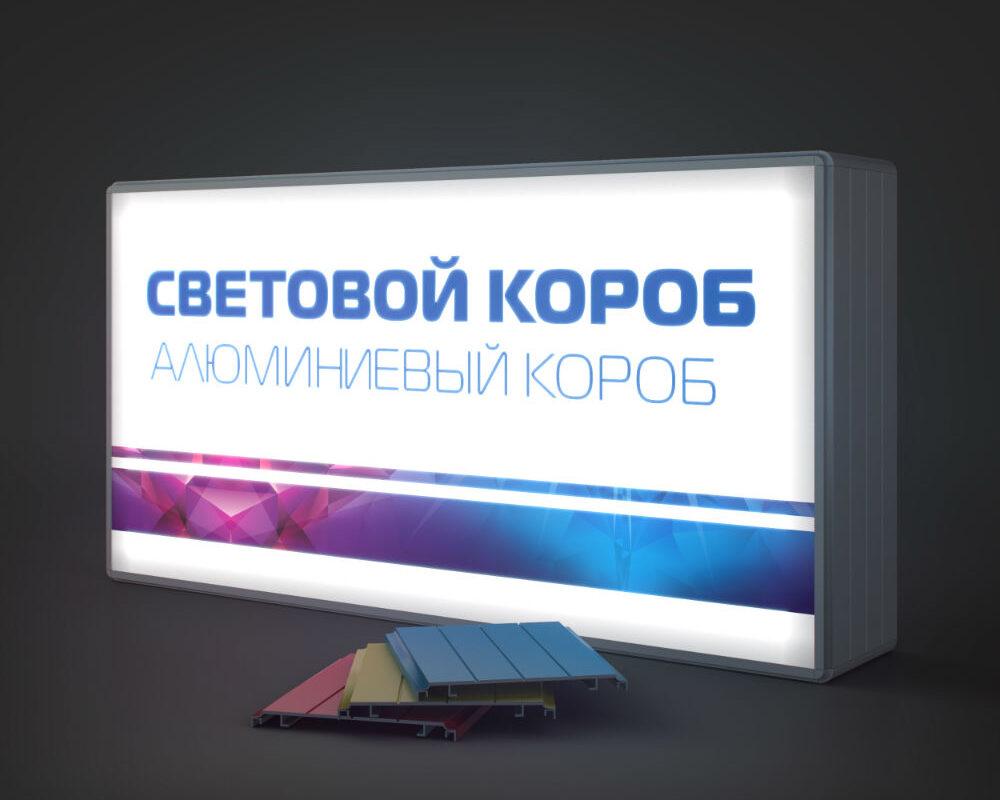 Основные виды рекламы
